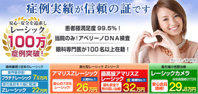 Shinagawalasik0_2